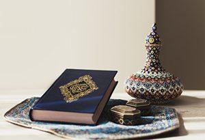 300x205 Koran