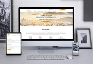 300x205 Product support website