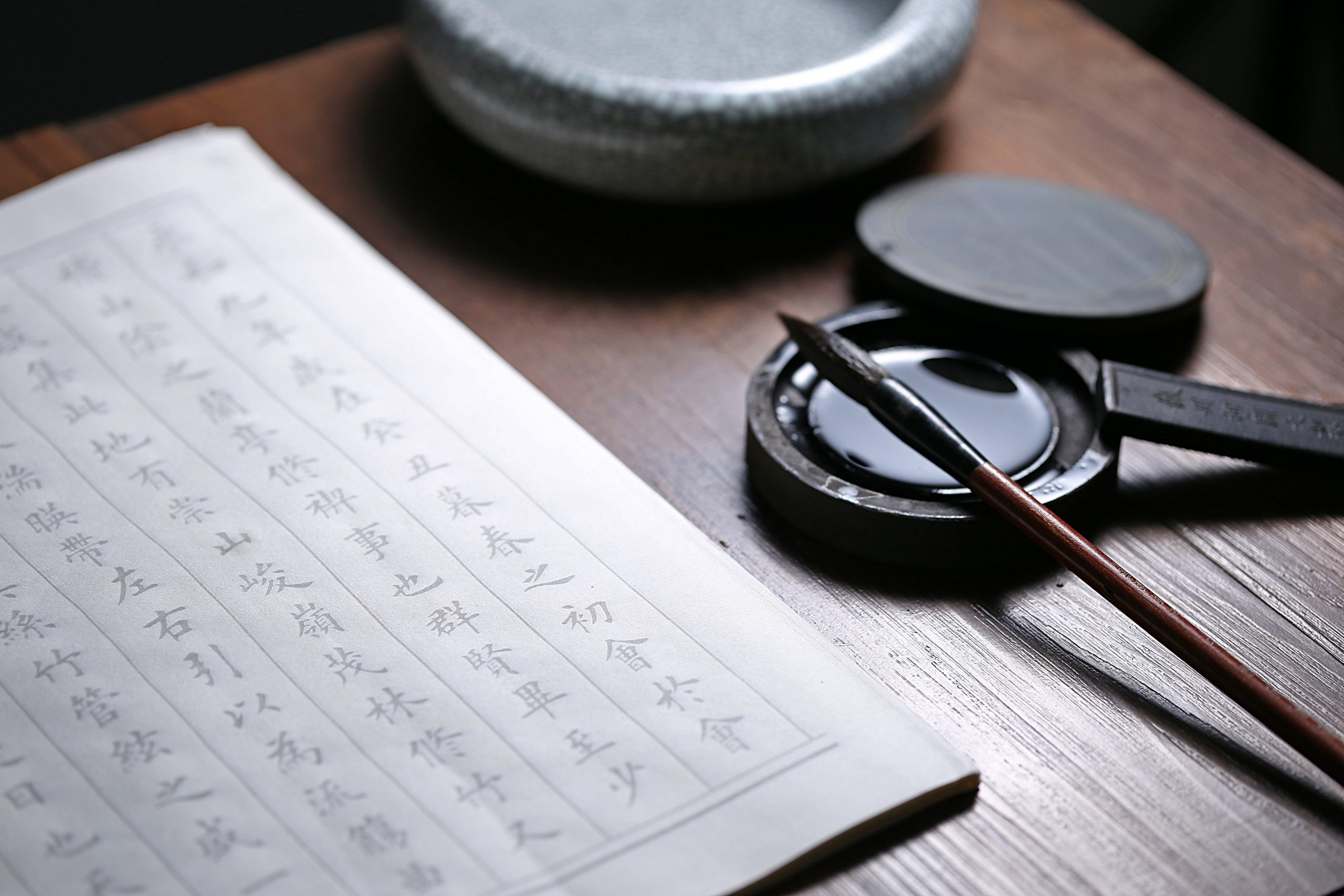 Simplified Chinese and Traditional Chinese