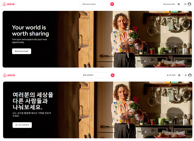 Text Expansion in Korean Localization